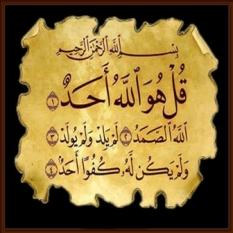 alquran-surat-al-ikhlas-ayat-1-4